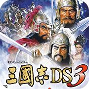 三国志DS3 日版
