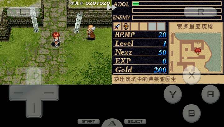 伊苏2 DS汉化版