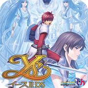 伊苏2 DS 汉化版
