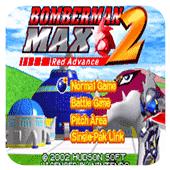炸弹人马克思2 红版 美版