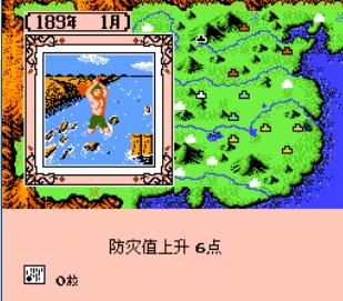 三国志2 霸王的大陆V1.1.9 安卓版截图3