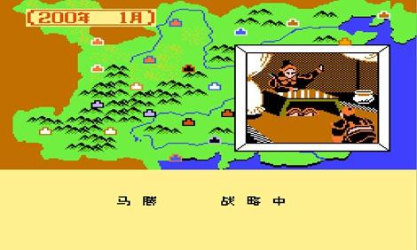 三国志 英雄集结1.2安卓版