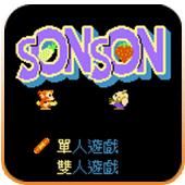 西游记 sonson安卓版