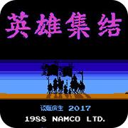 三��志 英雄集�Y1.3 安卓版