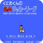 热血足球3 选择键铁膝盖版安卓版