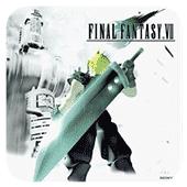 A盘 最终幻想7国际版 汉化版 街机版