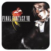 最终幻想8 汉化版B盘 中文版