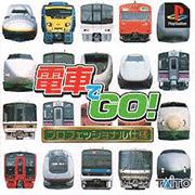 电车GO!专家版1 安卓版