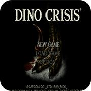 恐龙危机 美版