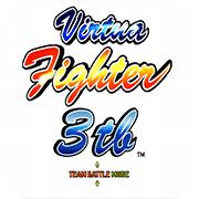 VR战士3 组队战 日版
