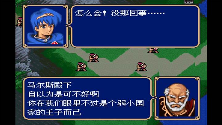 火焰纹章 纹章之谜中文版