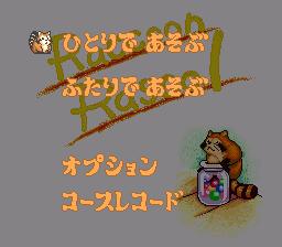 浣熊方块单机版