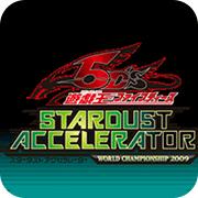 游戏王5Ds 星尘驱动者 世界冠军大会2009安卓版