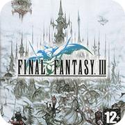 最终幻想3 NDS版