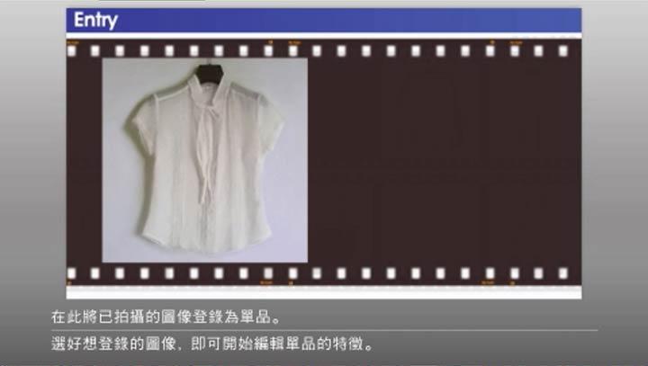 我的设计师中文版