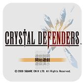 水晶守卫 中文版