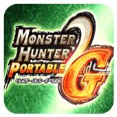 怪物猎人2G 安卓版