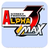街头霸王Alpha3 Max 日版