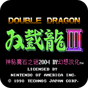 双截龙3 比赛版安卓版