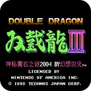 双截龙3安卓版