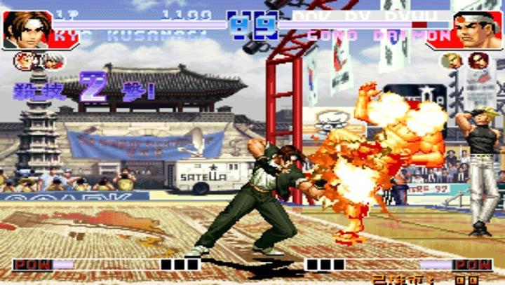 拳皇97最终决战 出招简化版V1.1.2 安卓版