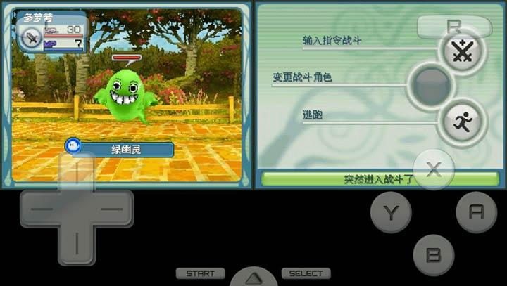 绿野仙踪中文版