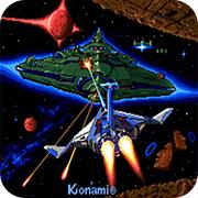 宇宙巡航机 单机版