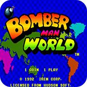炸弹人世界 中文版