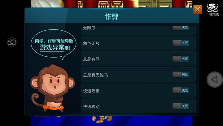 三国志2V1.1.9 安卓版