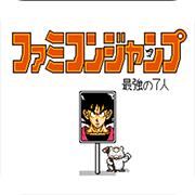 英雄列传二代 最强七人 日文版