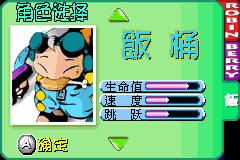 电梯大作战中文版截图1