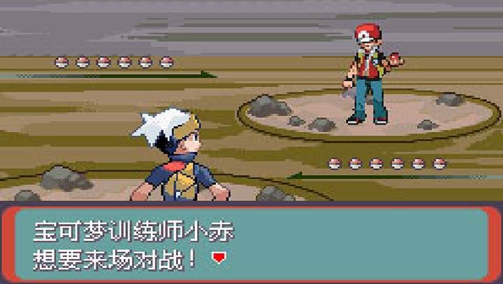 口袋妖怪 暗古神坛传说6.0中文版