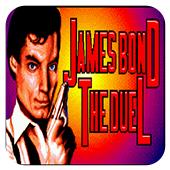詹姆士邦决斗007 正宗手机版