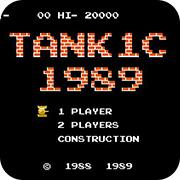 坦克大战1989 街机版