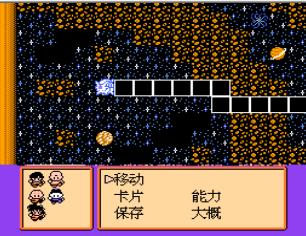神话剑云3中文版