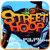 街头篮球 中文版