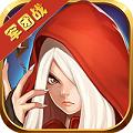 勇者荣耀手游BT版v1.0安卓BT版