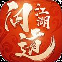 问道江湖 V1.1 变态版