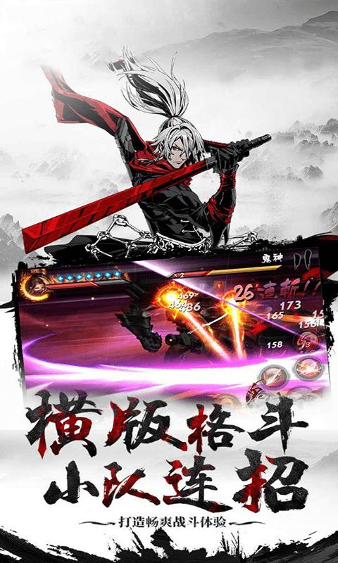 刀剑高爆版V1.31.062 变态版