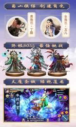 紫青双剑V1.0.5 飞升版
