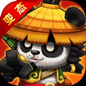 三国妖妖灵 V1.1 破解版