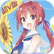 异界少女召唤师 V1.0 超V版