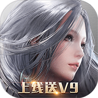 天堂之门 V1.0 飞升版
