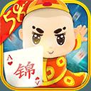 58锦州棋牌 V1.5