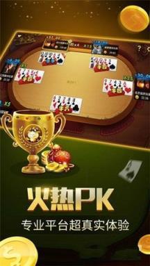 iu游棋牌V1.0