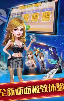 金蟾棋牌手机版V2.0