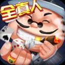 申城棋牌手机版 V2.0.2