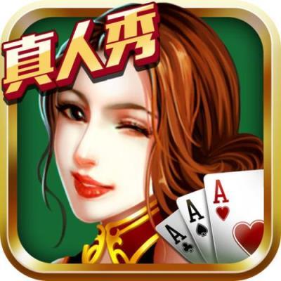 92棋牌手机版 V1.0.2