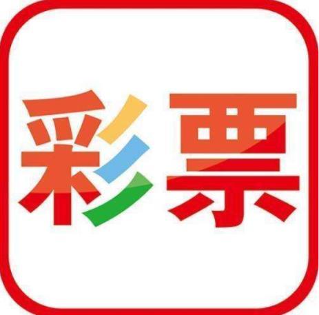 新华彩票网