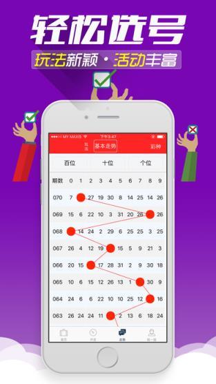 彩票999新用户注册送19V1.0.1 安卓版